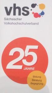 VHS_1